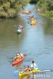 Kayaking on the river Tunja, Picture