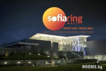 Sofia Ring Mall, Picture