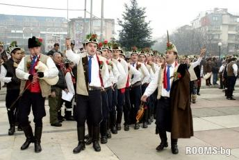 National holiday carol - Yambol, Picture