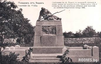 Monument of grieving warrior Vidin, Picture