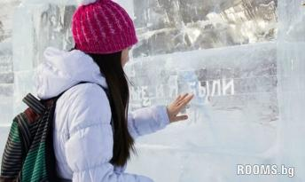 Ice library outdoors!, Picture