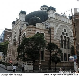 Sofia synagogue and history museum, Picture