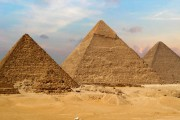 Egyptian pyramids, Picture 1