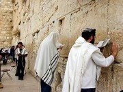 Wailing Wall in Jerusalem, Picture 1