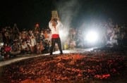 Museum of fire dancing in Balgari Village, Picture 1