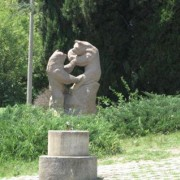The Zoo in Stara Zagora, Picture 1