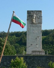 The monument of Hristo Botev, Picture 2
