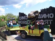 Happy Land Theme Park, Picture 3