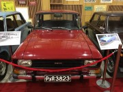 Museum of cars of socialism in town. Peshtera, Picture 1