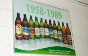 Museum of beer Zagorka Stara Zagora, Picture 2