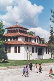 "Historical Museum ""Konaka"" - Vidin, Picture 1"