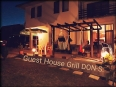 Guest House DON-S